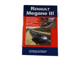 Книга Рено Меган 3 (черно-белые фото). MoToR - Фото 1