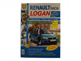 Книга Рено Логан (черно-белые фото). Мир автокниг. Я ремонтирую сам - Фото 1