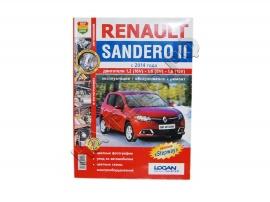 Книга Рено Сандеро 2 (цветные фото). Мир автокниг. Я ремонтирую сам - Фото 1